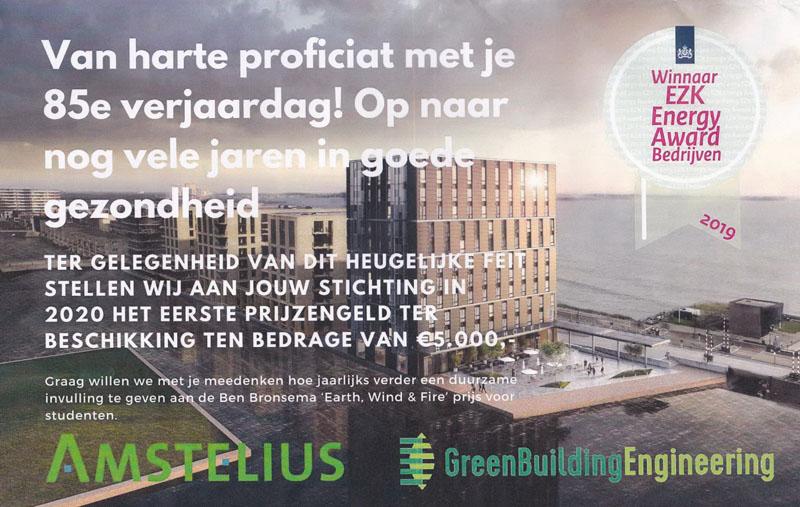 Amstelius GreenBuilding Enginering
